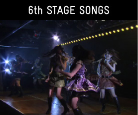 STAGE SONGS「RESET」