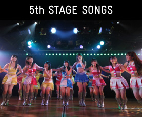 STAGE SONGS「シアターの女神」