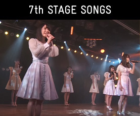 STAGE SONGS「M.T.に捧ぐ」