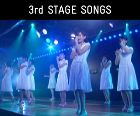 STAGE SONGS「誰かのために」