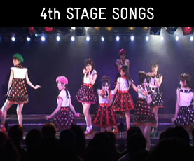 STAGE SONGS「ただいま 恋愛中」