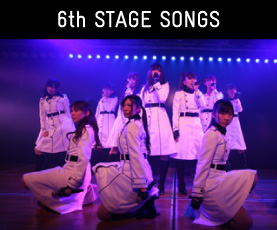 STAGE SONGS「目撃者」