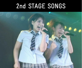 STAGE SONGS「青春ガールズ」