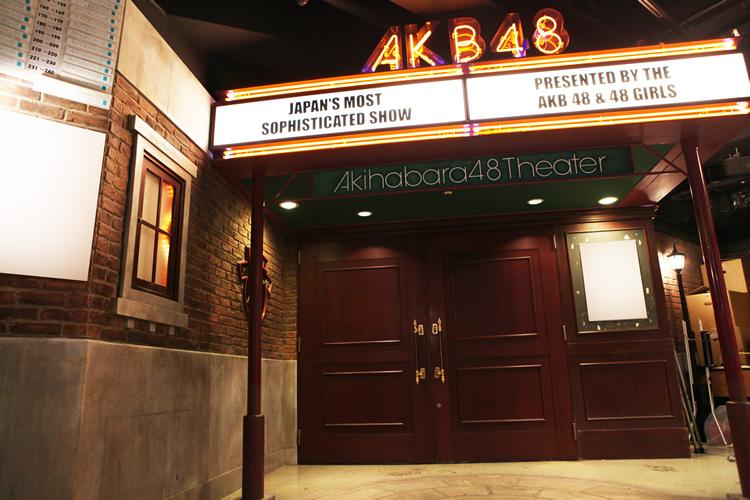 Resultado de imagem para akb48 theater