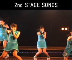 STAGE SONGS「会いたかった」