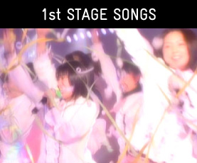STAGE SONGS「PARTYが始まるよ」