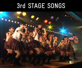 STAGE SONGS「脳内パラダイス」